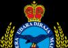 Temuduga Tentera Udara Diraja Malaysia (TUDM)