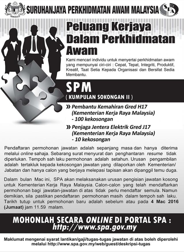 Kementerian Kerja Raya Malaysia (100 Kekosongan) 2016