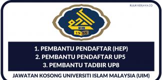 Universiti Islam Malaysia (UIM) (1)