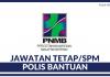 Polis Bantuan Percetakan Nasional Malaysia Berhad