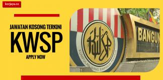 Jawatan Kosong KWSP 2016