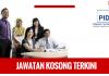 Jawatan Kosong Perbadanan Insurans Deposit Malaysia (PIDM)