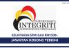 Suruhanjaya Integriti Agensi Penguatkuasaan (EAIC)