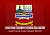 Jawatan Kosong Majlis Daerah Kuala Selangor (MDKS)