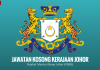 Jawatan Kosong Terkini Pejabat Menteri Besar Johor (PMBJ)