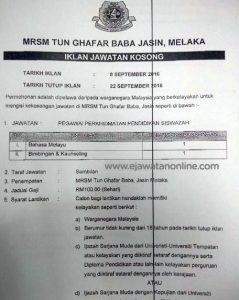 Iklan Maktab Rendah Sains Mara (MRSM)