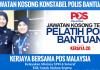 Jawatan Kosong Konstabel Polis Bantuan Pos Malaysia Berhad
