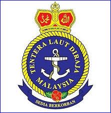 Pengambilan Tentera Laut Diraja Malaysia (TLDM)