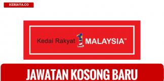 KEDAI RAKYAT 1 MALAYSIA