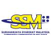 Jawatan Kosong Suruhanjaya Syarikat Malaysia (SSM)
