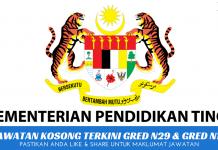 Pekerja Sambilan Harian Kementerian Pendidikan Tinggi