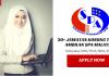 Suruhanjaya Perkhidmatan Awam Malaysia (SPA)