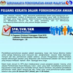 Iklan Jawatan Kosong Jabatan Perkhidmatan Awam (JPA Malaysia)