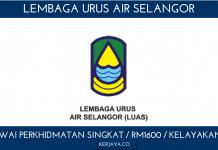 Lembaga Urus Air Selangor