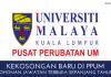 Pusat Perubatan Universiti Malaya (UM)