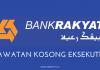 Eksekutif Bank Rakyat