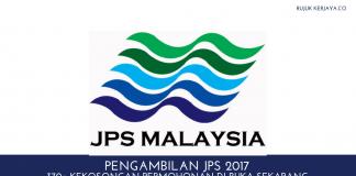 Jabatan Pengairan dan Saliran Malaysia 2017