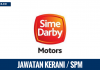 Kerani di Sime Darby Motors ~ Kelayakan SPM Mohon