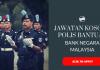 Polis Bantuan Bank Negara Malaysia