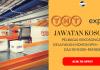 TNT Express Worldwide ~ Pelbagai Kekosongan SPM, Diploma & Ijazah