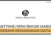 Data Entry Clerk di IDS Interior Decor Bhd