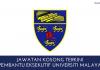Pembantu Eksekutif Universiti Malaya