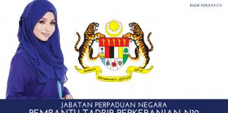 Pembantu Tadbir (Perkeranian/Operasi) N19 Jabatan Perpaduan Negara