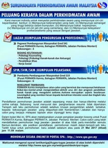 Iklan Jawatan Kosong Pembantu Pembangunan Masyarakat S19