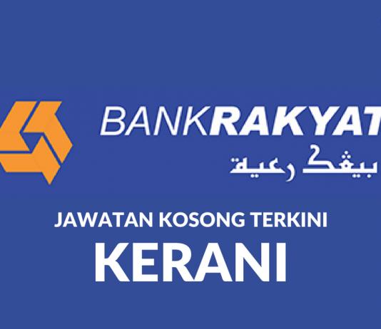 Kerani Bank Rakyat
