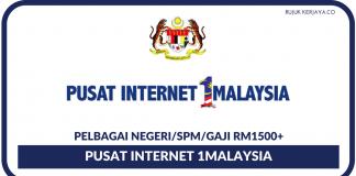 Pusat Internet 1Malaysia PI1M Seluruh Malaysia 2017