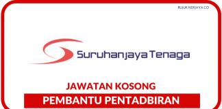 Suruhanjaya Tenaga