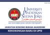 Universiti Pendidikan Sultan Idris (UPSI) ~ Jawatan Bukan Akademik