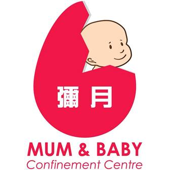 Mum and Baby Confinement Centre