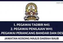 Majlis Daerah Raub ~ Ambilan Terbaru 2017