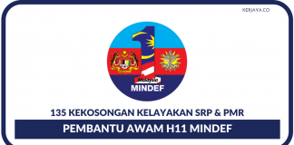 Pembantu Awam Gred H11 Kementerian Pertahanan ~ Seluruh Negara