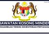 Kementerian Pertahanan ~ Pengambilan Terkini MINDEF/Kelayakan SPM