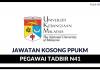 Pusat Perubatan Universiti Kebangsaan Malaysia (PPUKM)