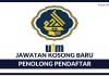 Universiti Islam Malaysia (UIM)