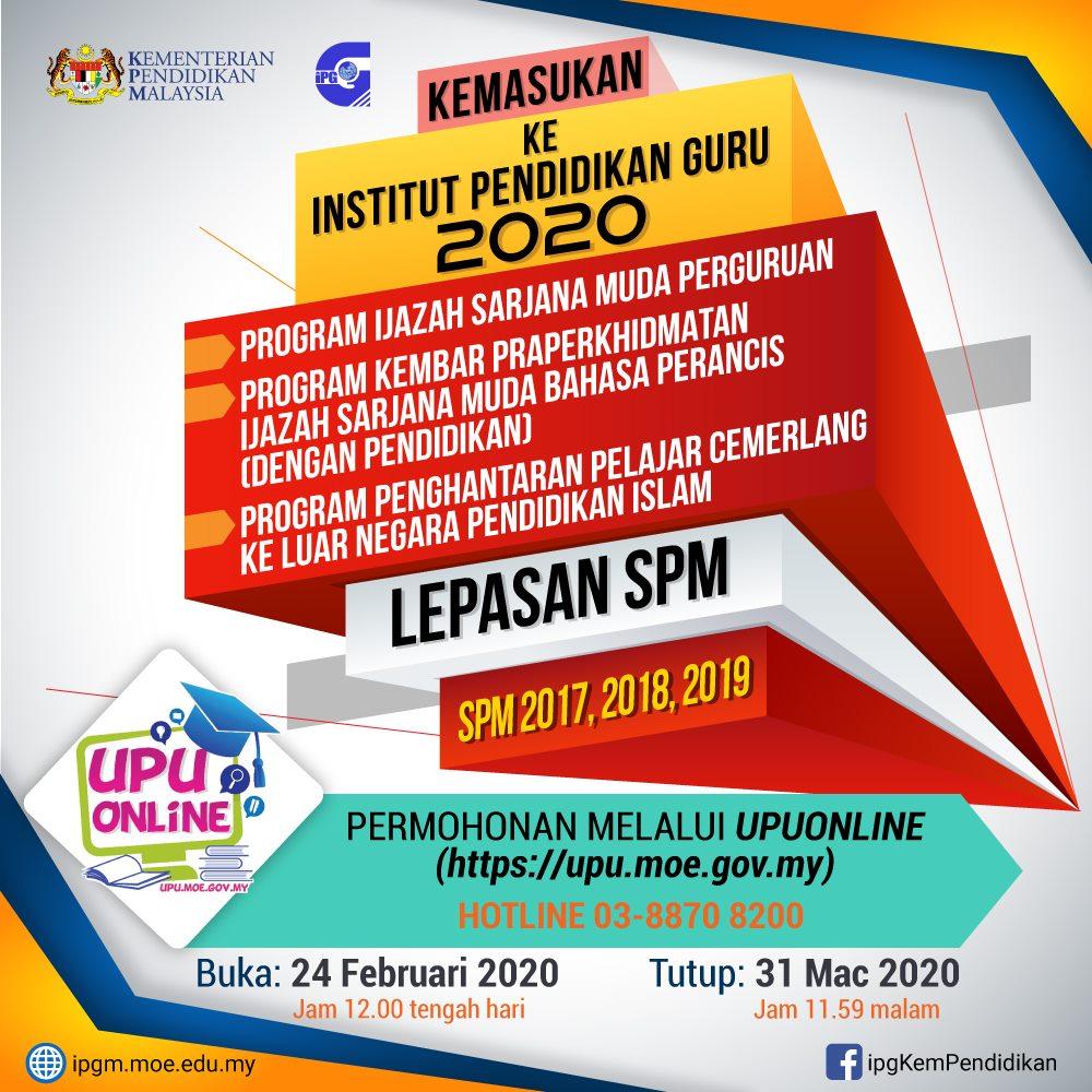 Iklan Permohonan Guru Sekolah Rendah & Menengah KPM Lepasan SPM di Buka