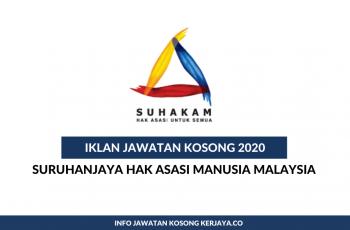 Suruhanjaya Hak Asasi Manusia Malaysia ~ Setiausaha Pejabat & Ketua Penolong Setiausaha