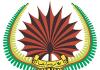 Jawatan Kosong Dewan Bahasa & Pustaka (DBP)