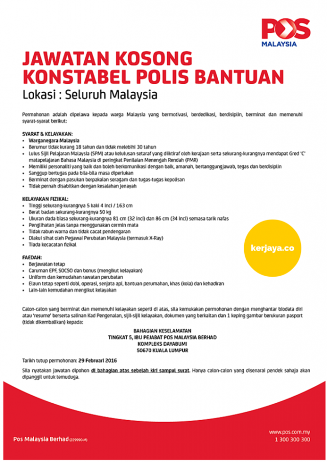 Konstabel Polis Bantuan Pos Malaysia 2016