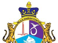 Jawatan Kosong Majlis Daerah Pontian (MD Pontian)