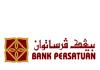 Kerja Koperasi Bank Persatuan Malaysia Berhad
