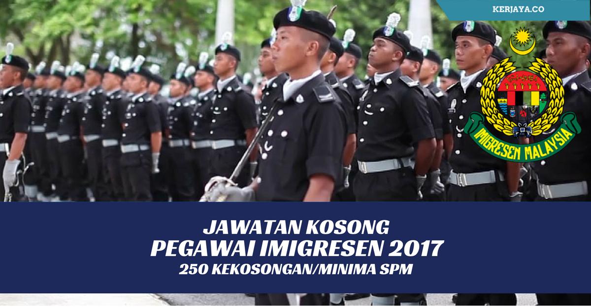 Jawatan Kosong Pegawai Imigresen KP17