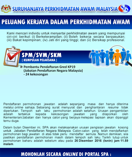 Iklan Jawatan Kosong Pembantu Pendaftaran Kp19 Kerja Kosong Kerajaan