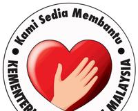 Jawatan Kosong Hospital Kuala Lumpur (HKL)