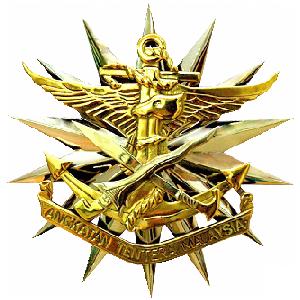 Angkatan Tentera Malaysia (ATM) Pegawai Kadet Graduan 2017