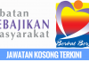 Jawatan Kosong Pejabat Kebajikan Masyarakat Daerah Kota Setar (1)