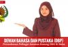 Jawatan Kosong Terkini Dewan Bahasa dan Pustaka (DBP) 2016
